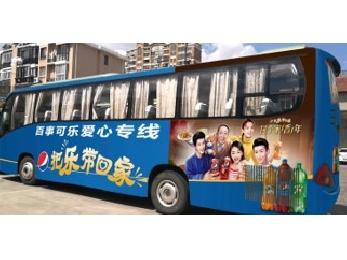 爱心班车 交大学服--上海南